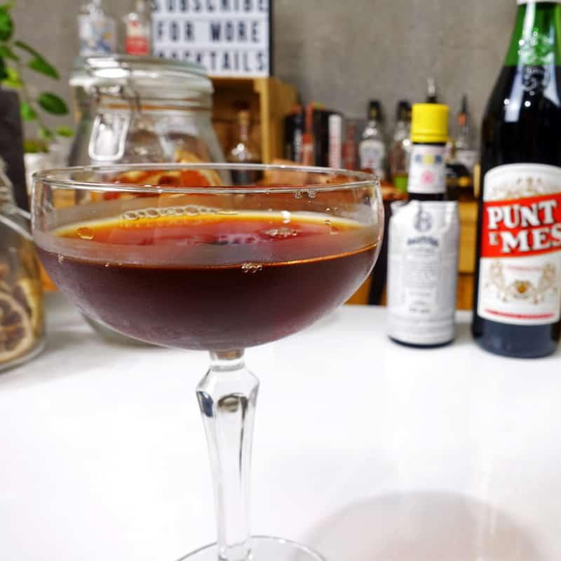 Harvard Cocktail Recipe